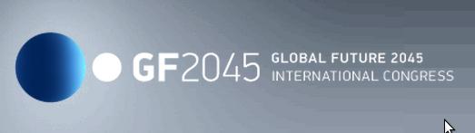 gf2045-logo